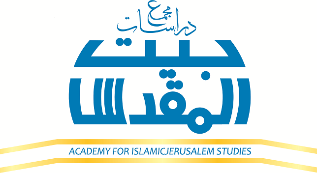 Academy for Islamicjerusalem Studies-UK